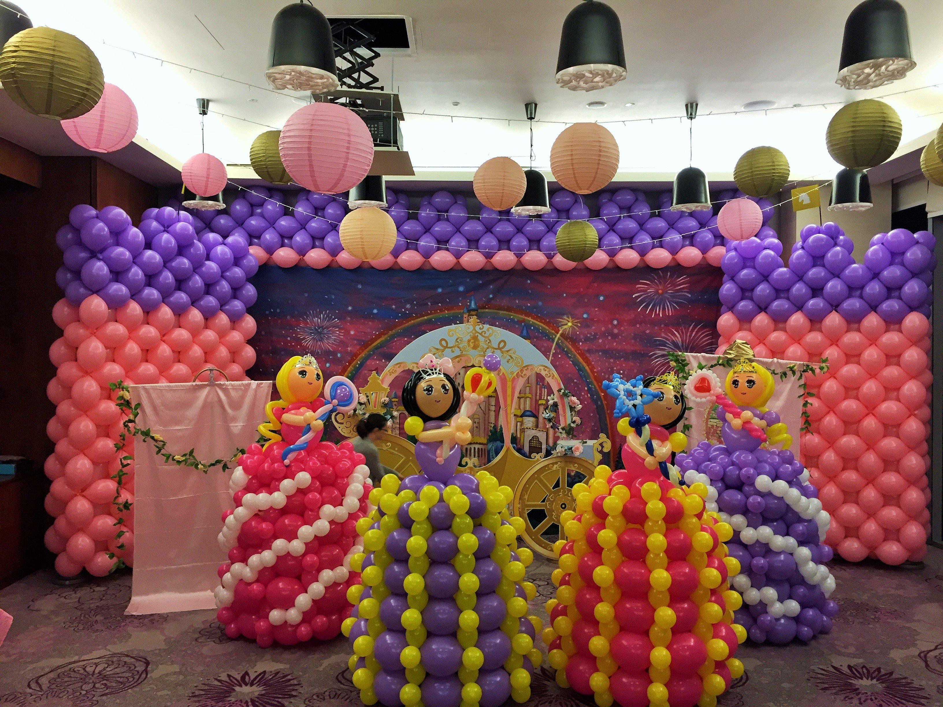 Balloon Decoration Specialise Happier Balloon Happier